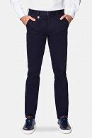 Spodnie Granatowe Chino Dennis